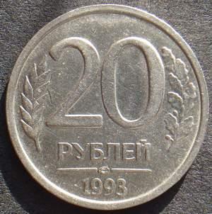 20-93Р.JPG