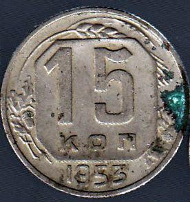 15 1953.jpg