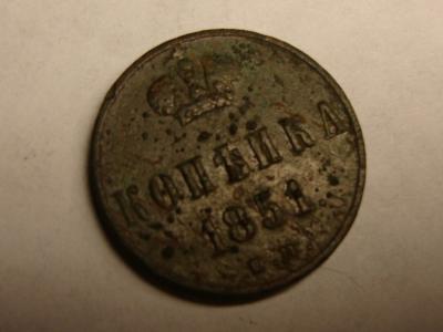 1851,.JPG
