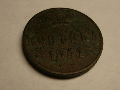 1851,,...JPG