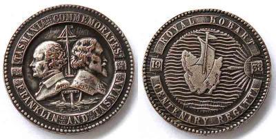 12 февраля 1838 год — Королевская регата.jpg