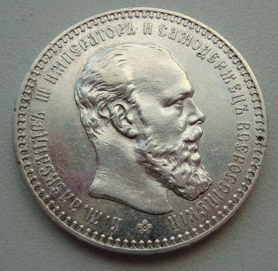 1892.1r.1.jpg