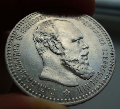 1892.1r.2.jpg
