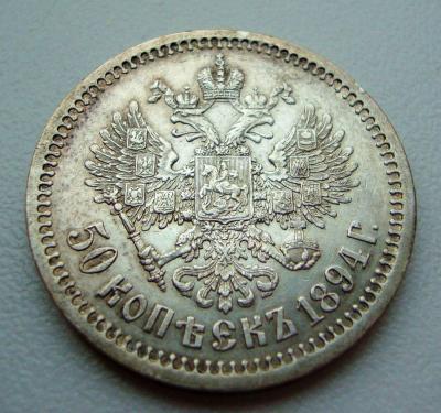 1894.50k.2.jpg