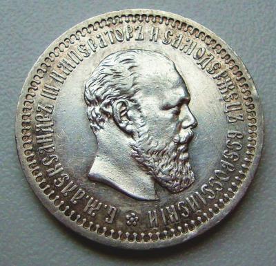 1894.50k.3.jpg