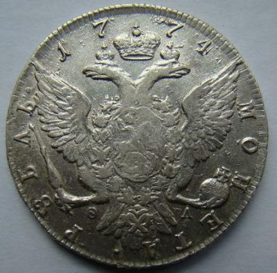 рубль 1774 1.jpg