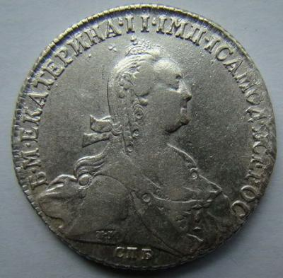 рубль 1774.jpg