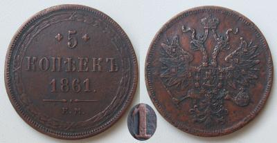 5к 1851-0.JPG