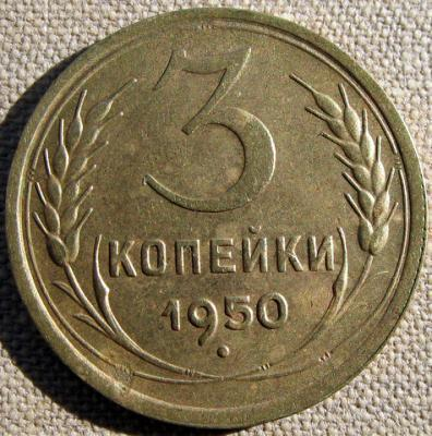 3 k.1950 b.jpg