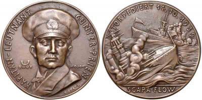 16 января 1908 года родился — Прин, Гюнтер.jpg