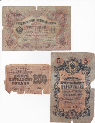 Банкноты03.jpg