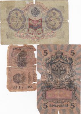 Банкноты_007..jpg