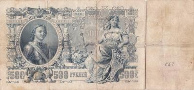 Банкнота 5.jpg