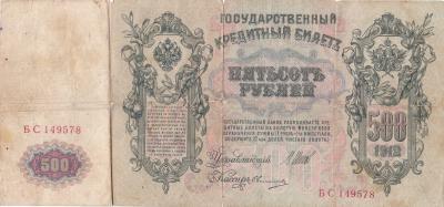 Банкноты_002..jpg