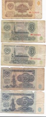 Банкноты_09.jpg