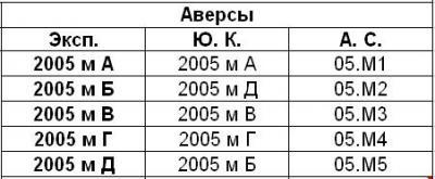 post-9286-129797346177_thumb.jpg