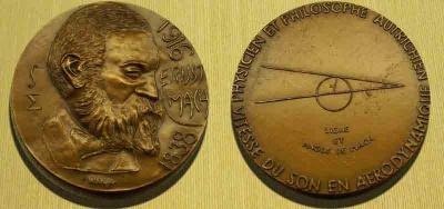 18 февраля  1838 — Эрнст Мах, австрийский физик и философ..jpg