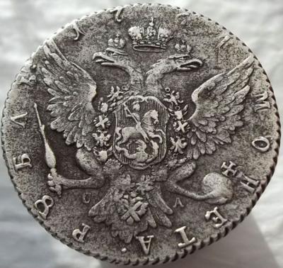 17642.jpg