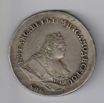 1742 спб.jpg