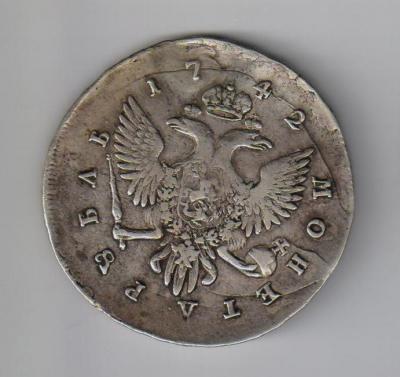 1742.jpg