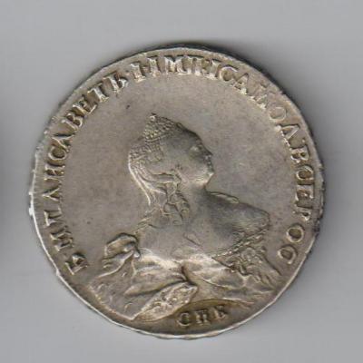 1754 спб.jpg