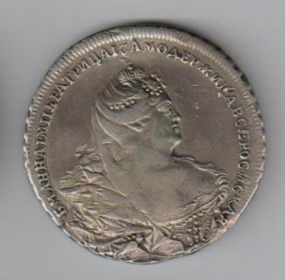 1738а (2).jpg