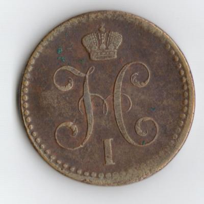 2ЕМ-1840 2.jpg
