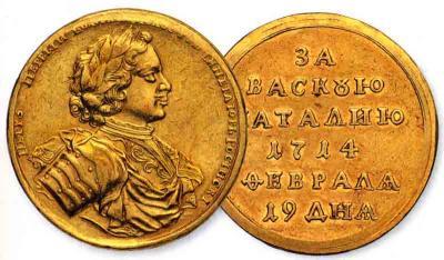 19 февраля 1714 года — Взятие последнего шведского города на восточном побережье Финляндии – Вазы.jpg
