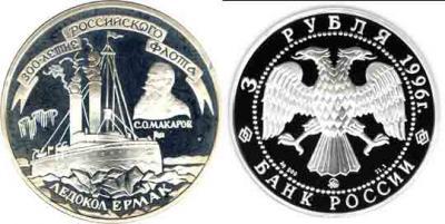 19 февраля 1918 года — Начался Ледовый поход Балтийского флота..jpg