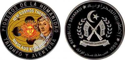 19 февраля 1473 Николай Коперник.jpg