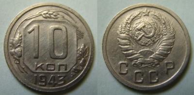 10 - 1943 R.JPG