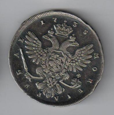 1738.jpg