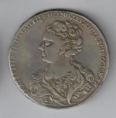 1726 (2).jpg