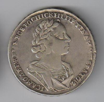 1725 (2).jpg