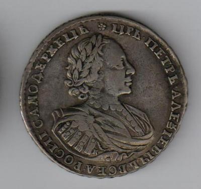 1721 (2).jpg
