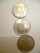 100 руб.JPG