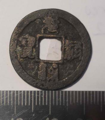 DSCN2765.jpg