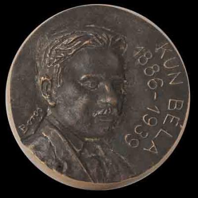20 февраля 1886 года родился — Бела Кун.jpg