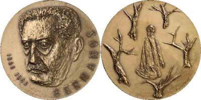 20 февраля 1888 Жорж Бернанос.jpg