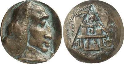 21 февраля 1677 умер Бенедикт Спиноза.jpg