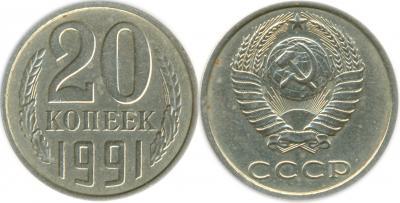 20-91бб.jpg