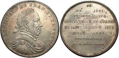 21 февраля 1574 Коронация Генрих III (король Франции).jpg