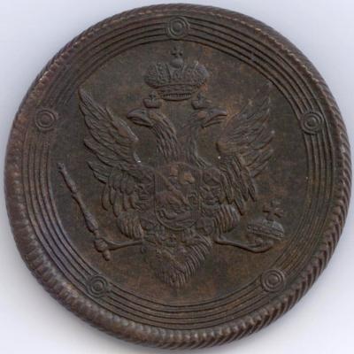 5 к 1810 ЕМ А.jpg