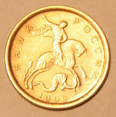 монета-2.jpg