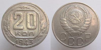 post-1937-129828424493_thumb.jpg