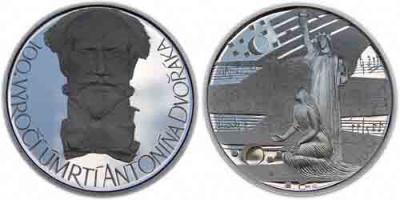 8 сентября 1841 года родился Антонин Леопольд Дворжак..jpg