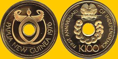 16 сентября 1975 год Папуа — Новая Гвинея, День Независимости.JPG