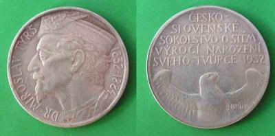 17 сентября 1832 года родился Мирослав Тырш.JPG