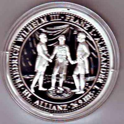 26 сентября. 1815 год — В Париже Австрия, Пруссия и Российская империя подписали договор о создании Священного союза.jpg