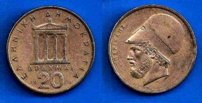 26 сентября. 1687 год — Во время обстрела венецианской армией Афин разрушен храм Парфенон.jpg